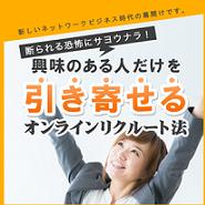 image_main③-crop.png